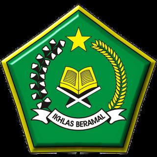 logo depag atau kemenag